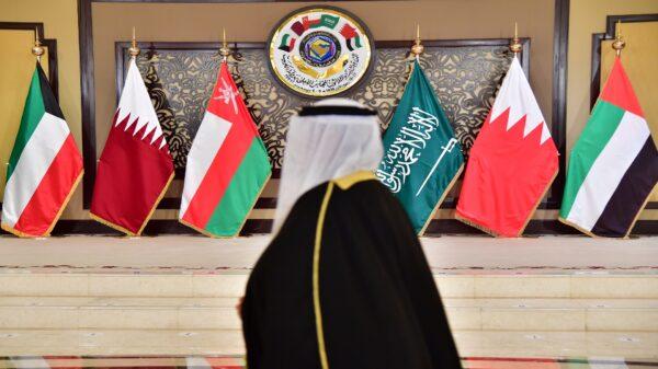 اتفاق الخليج