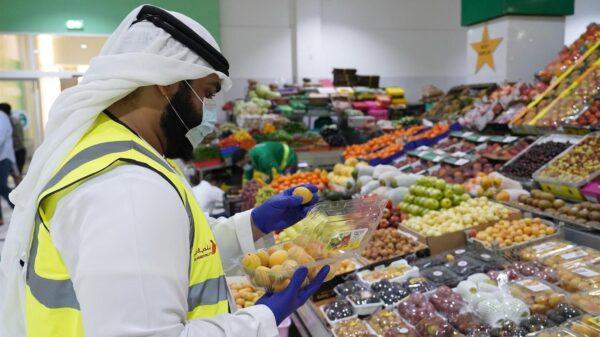 الأغذية السعودية