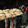 Egypt released new data on food reserves. The country said it has amounts enough for 4-6 months.