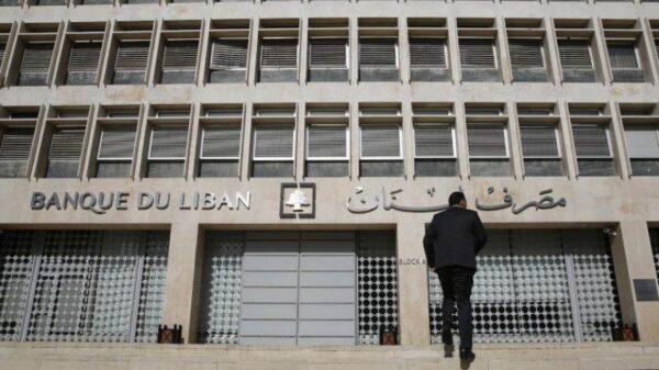 Alvarez & Marsal to audit central bank