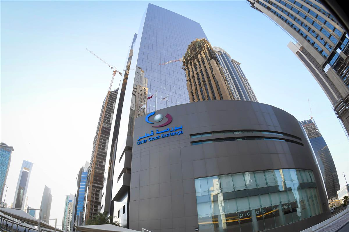 Qatar intends to build the first trading gold and minerals fund in its financial market in 2021.