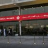 Fitch affirmed Qatar International Islamic Bank (QIIB) to 'A' with a stable outlook. The rating is based on the bank's financial data submitted at the end of the third quarter this year
