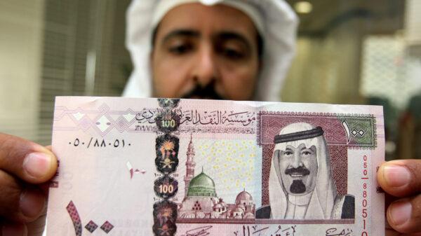 الاحتياطي الأجنبي السعودية