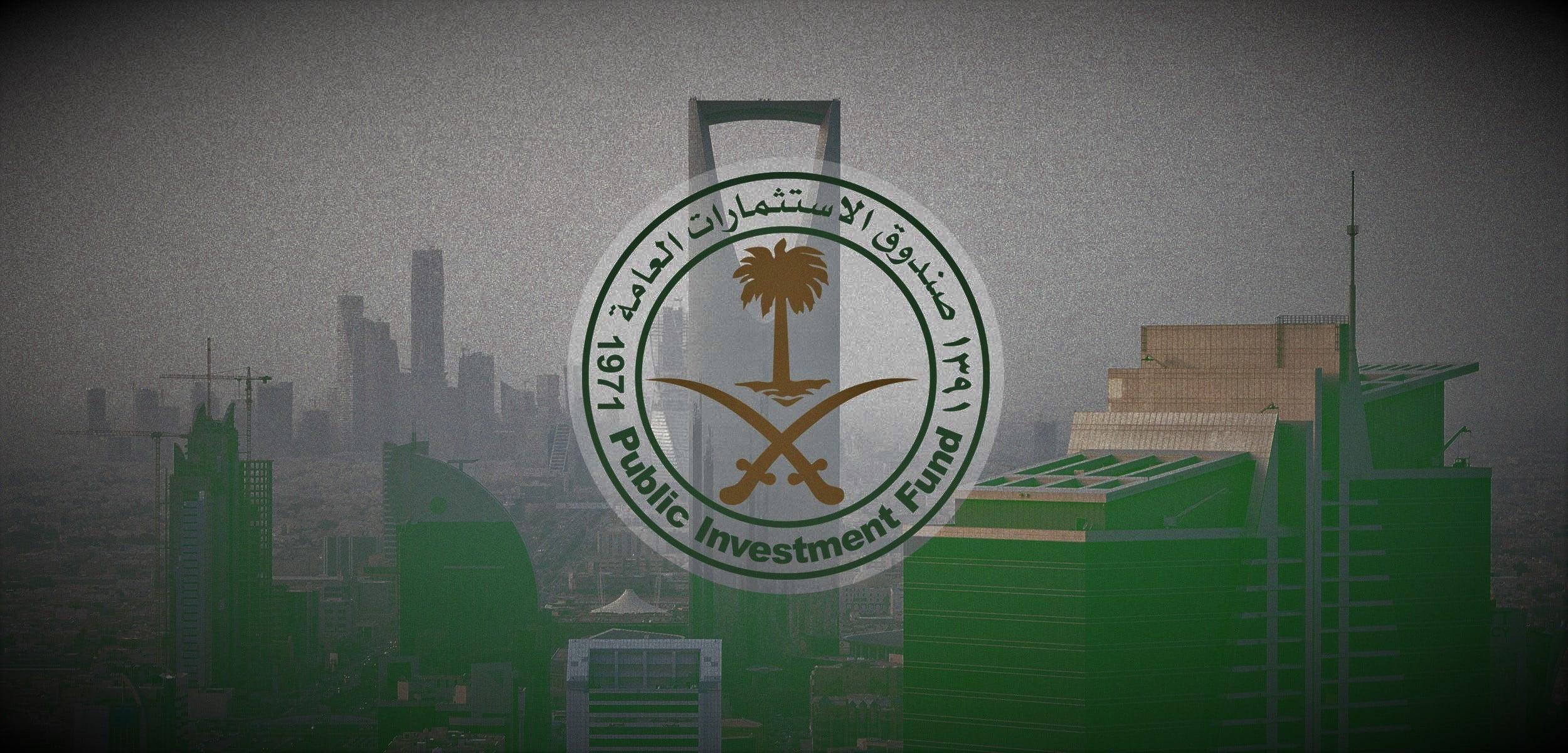 اعتماد الاستراتيجية الخمسية السعودية
