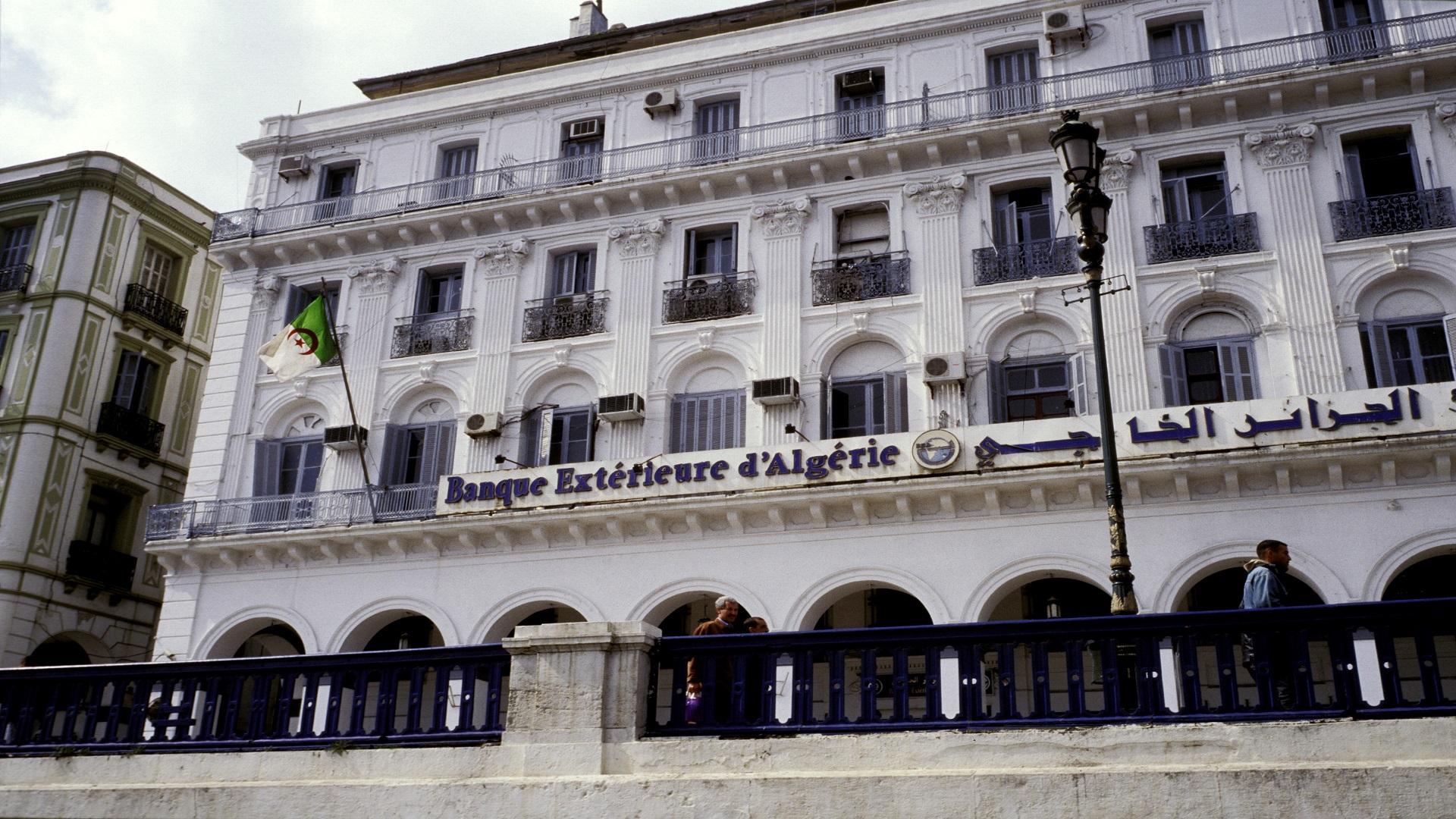 سيولة المصارف الجزائرية