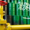 صادرات السعودية