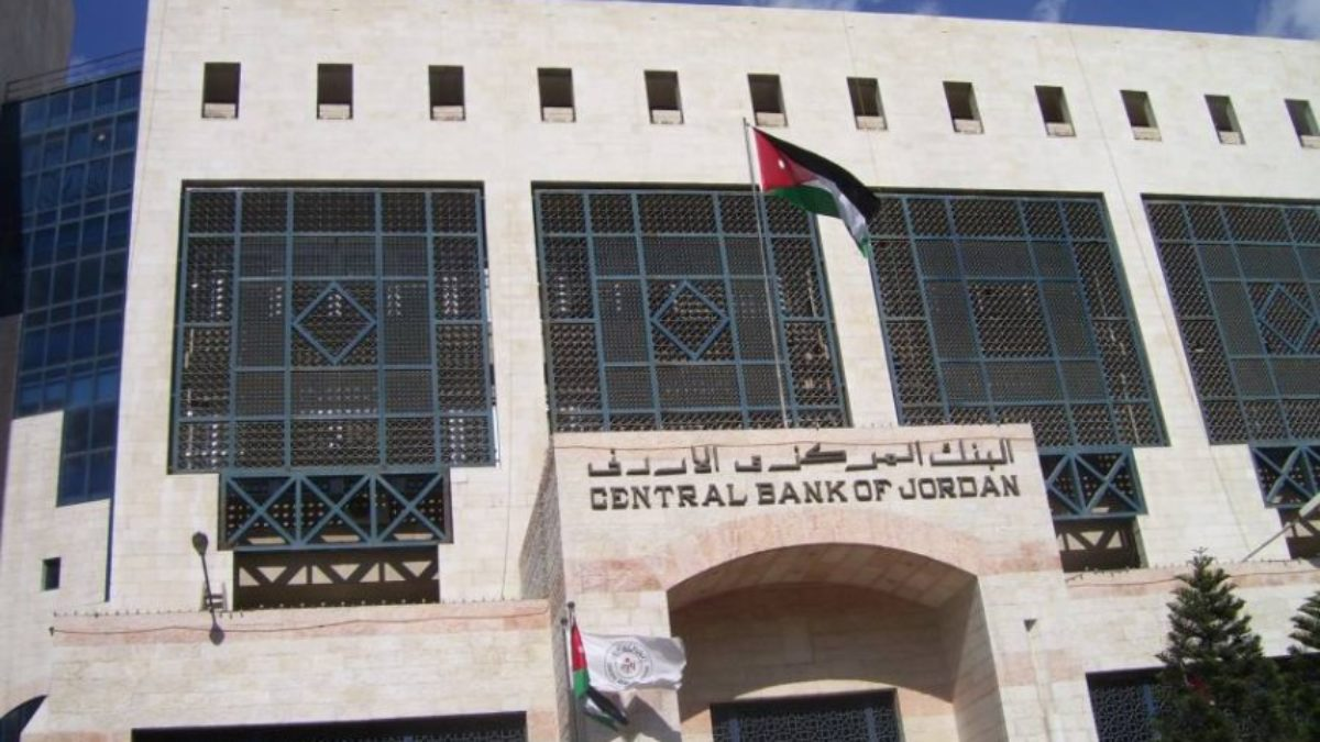 Jordan's central bank decided to allow all licensed banks in the Kingdom to distribute cash dividends to shareholders