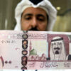 Saudi Arabia's Central Bank announced, in its monthly report, that its reserves in foreign exchange decreased by 9.19% on an annual basis by the end of 2020