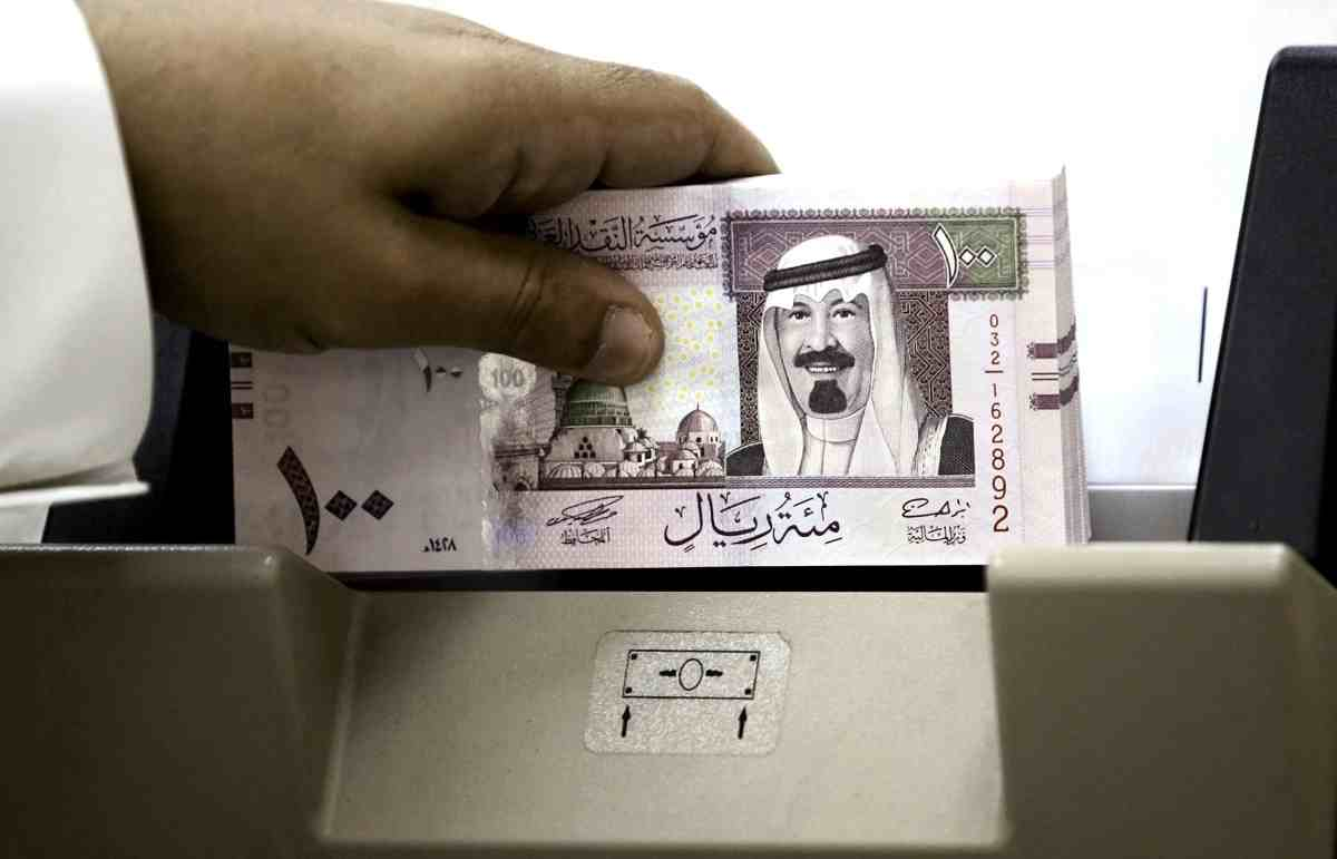 The Saudi Ministry of Finance announced offering Sukuk worth SR2.955 billion ($788 million) in the local market.
