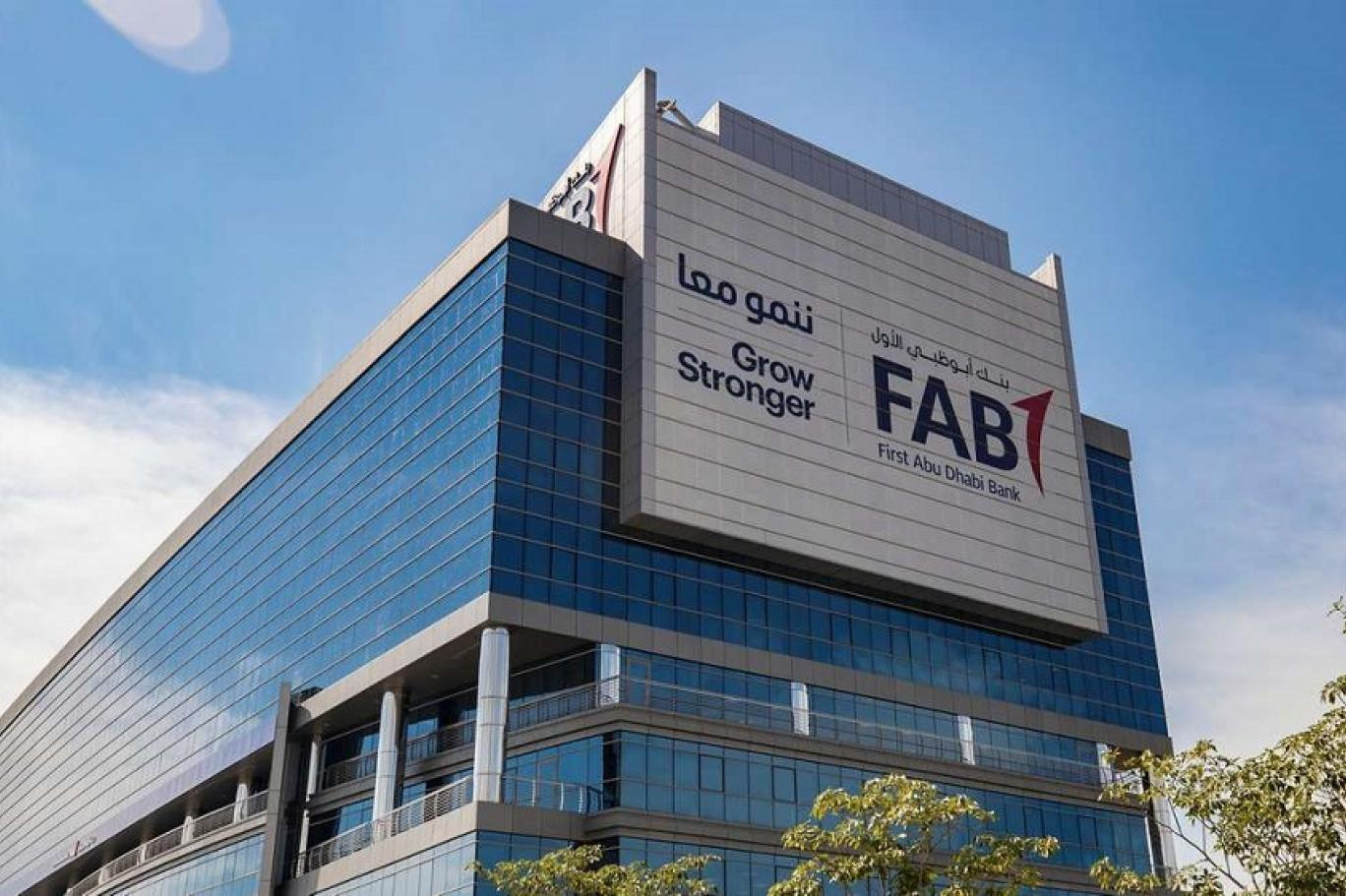 UAE's two biggest banks, National Bank of Dubai and First Abu Dhabi Bank, reported a decline in profits last year.