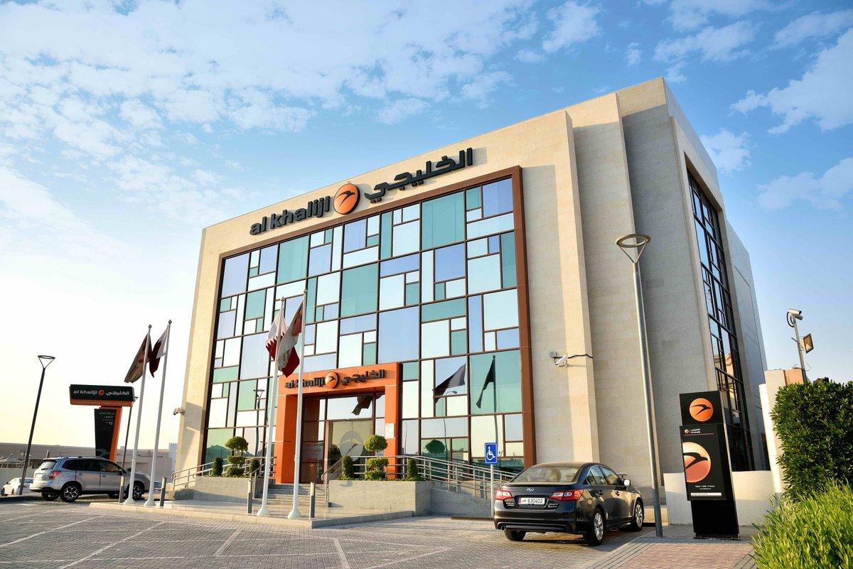 The Qatari Al Khaliji Bank achieved gains of QR683 million, recording an increase of 5.7% year-on-year, in 2020.