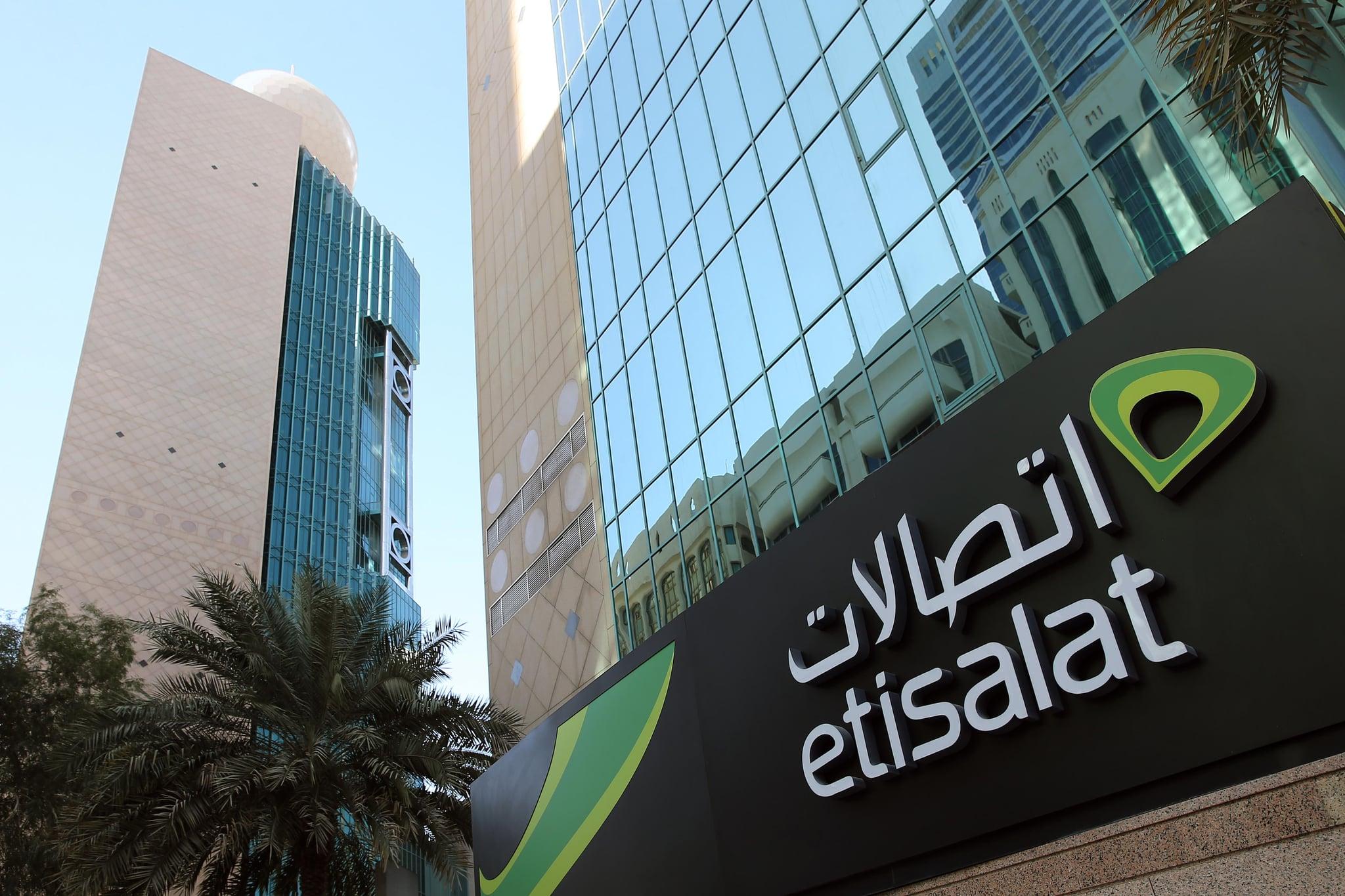 الإمارات للاتصالات