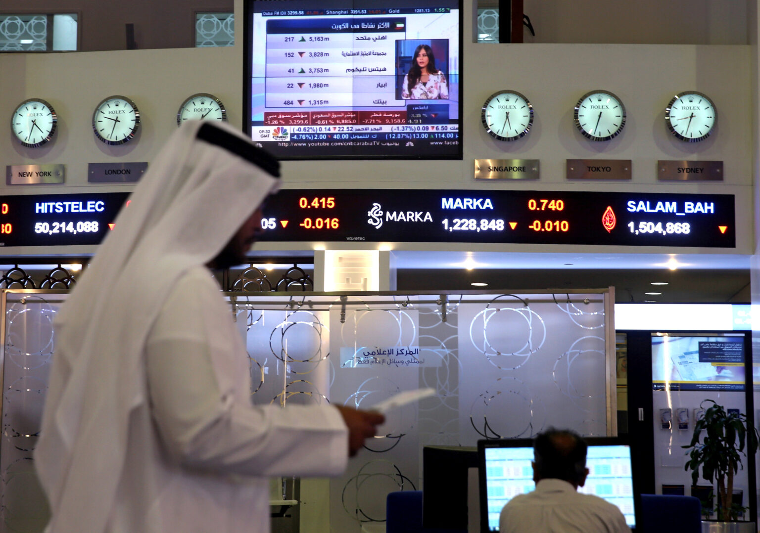 Qatari stocks have risen to record levels since Tuesday as disputes in the gulf came to an end.