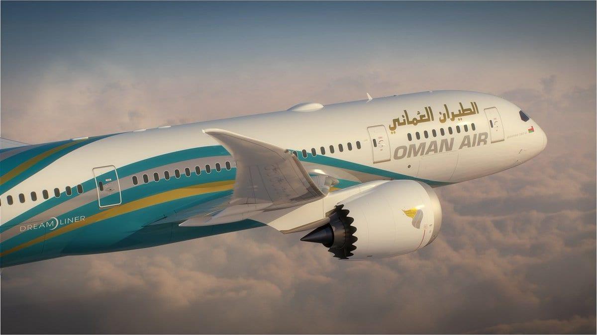 شركة الطيران العماني