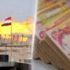 اقتصاد العراق