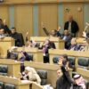 الاحتجاجات البرلمانية