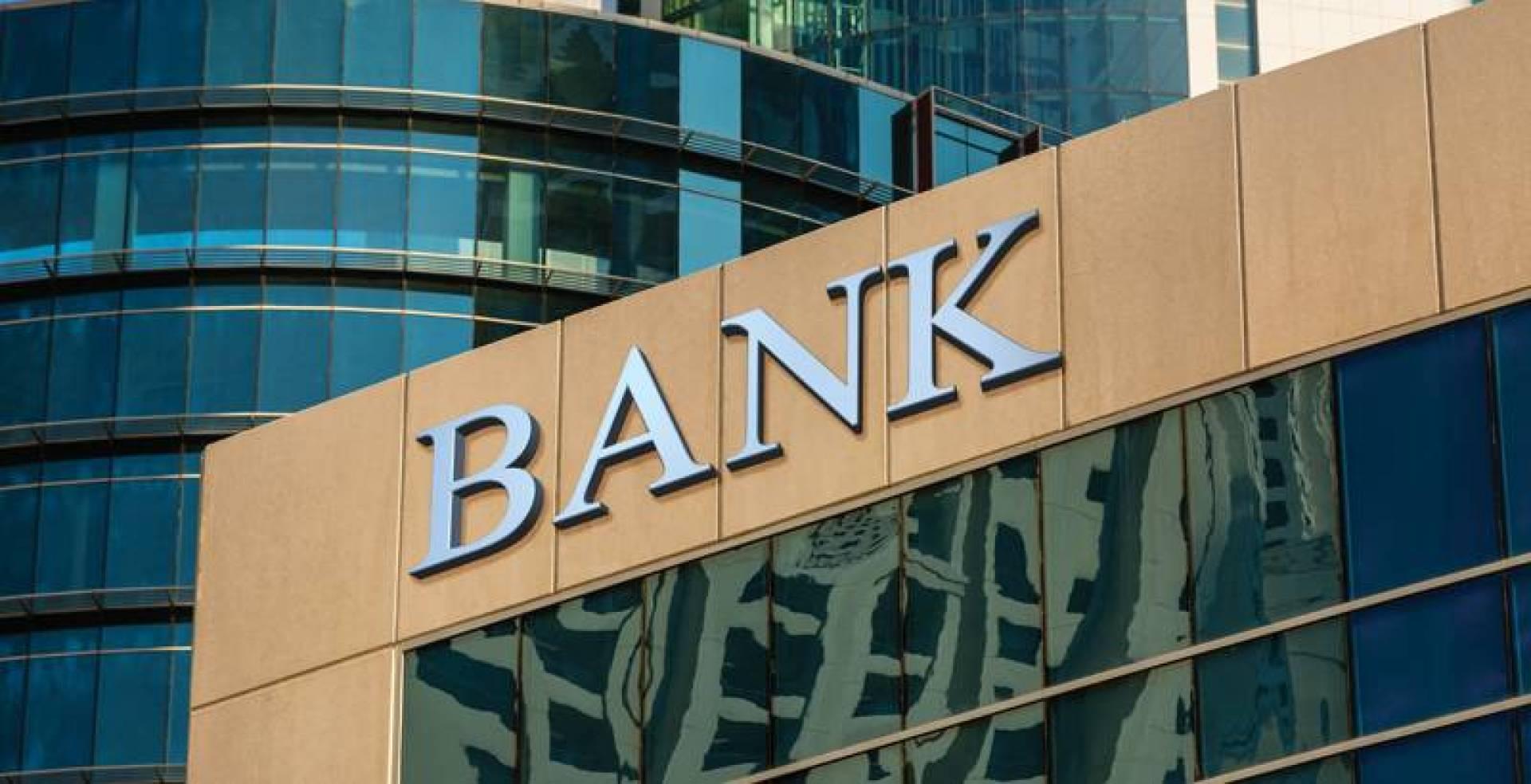 البنوك الخليجية