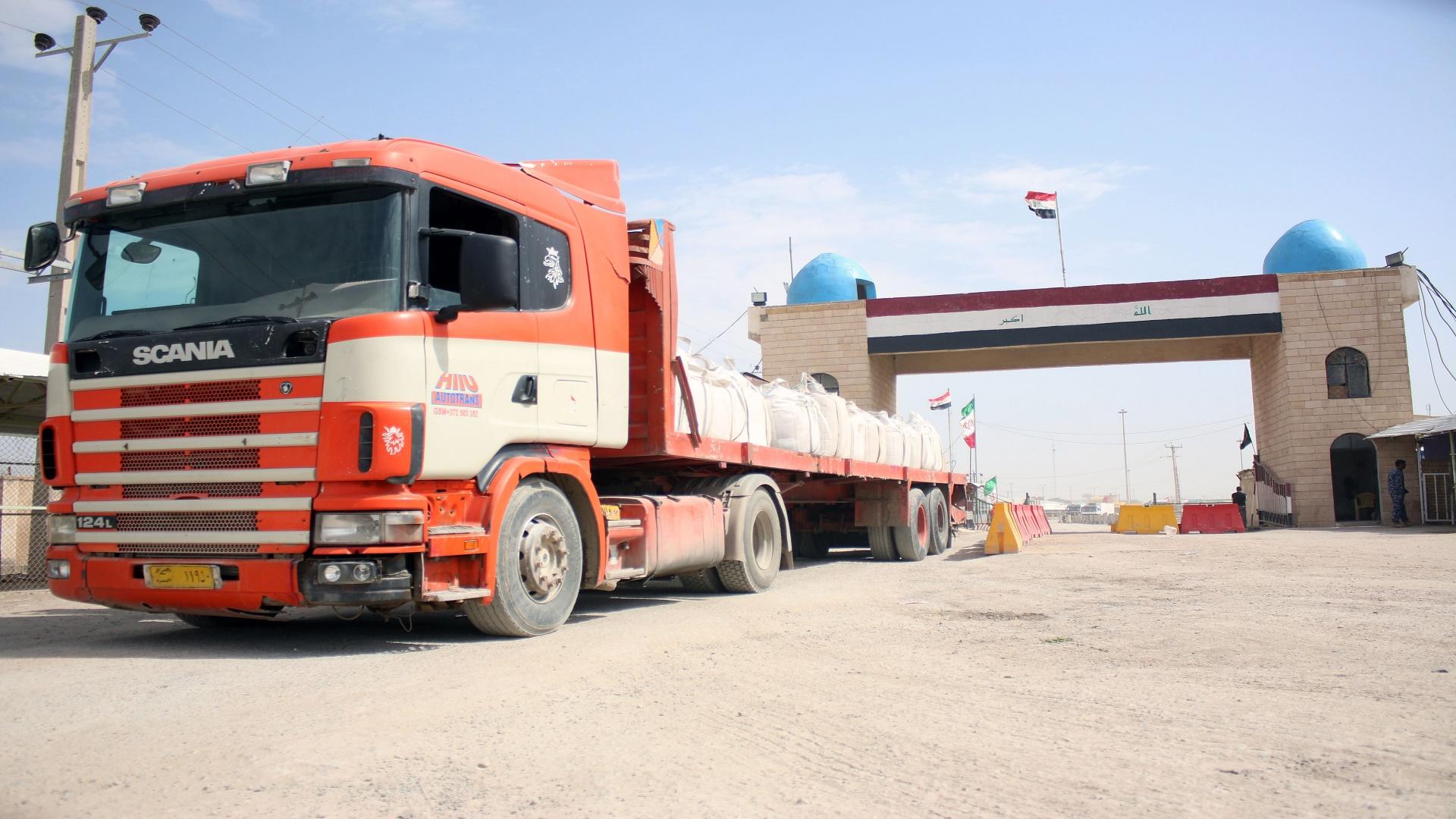 الصادرات الإيرانية