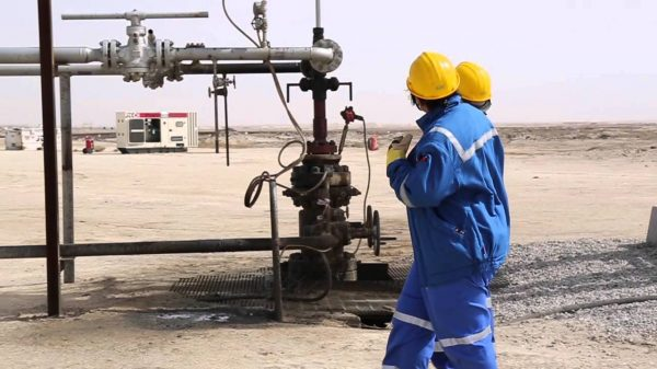 شركات النفط