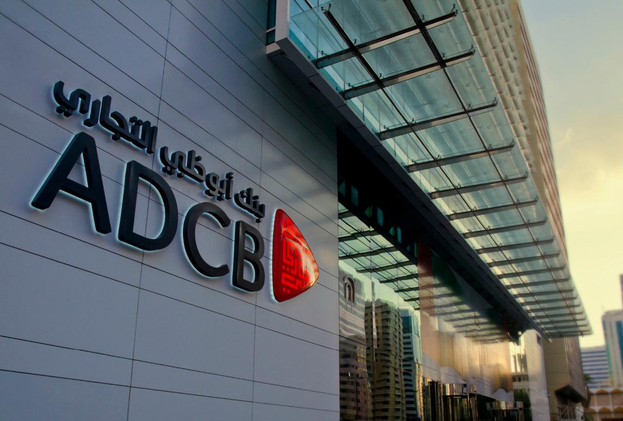 بنك أبوظبي