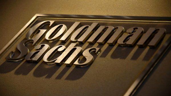 بنك غولدمان كوموديتيز