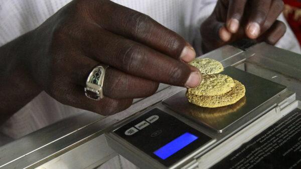 صادرات الذهب من السودان