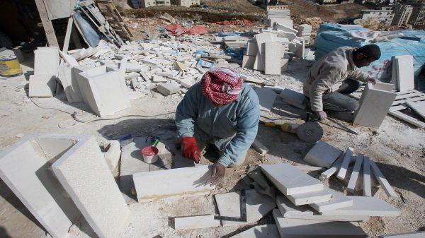 القطاع العقاري الأردني