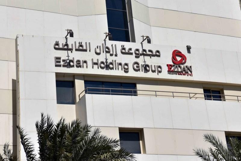 شركة إزدان القابضة القطرية