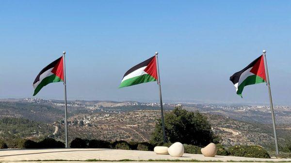 2020 Palestinians