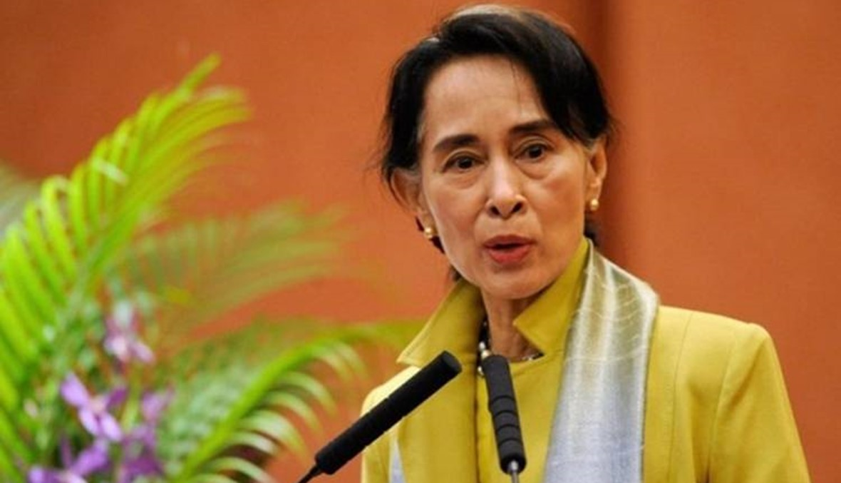 جيش ميانمار