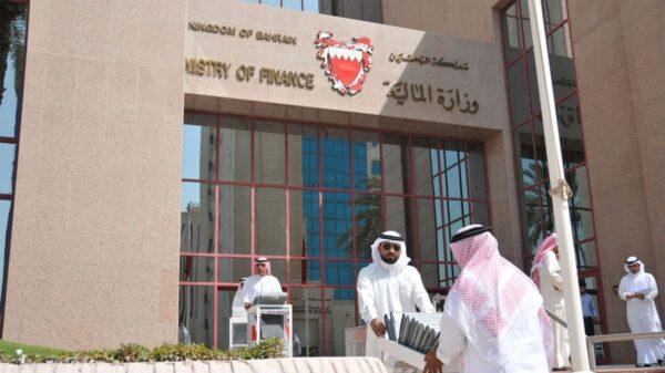 الحكومة البحرينية