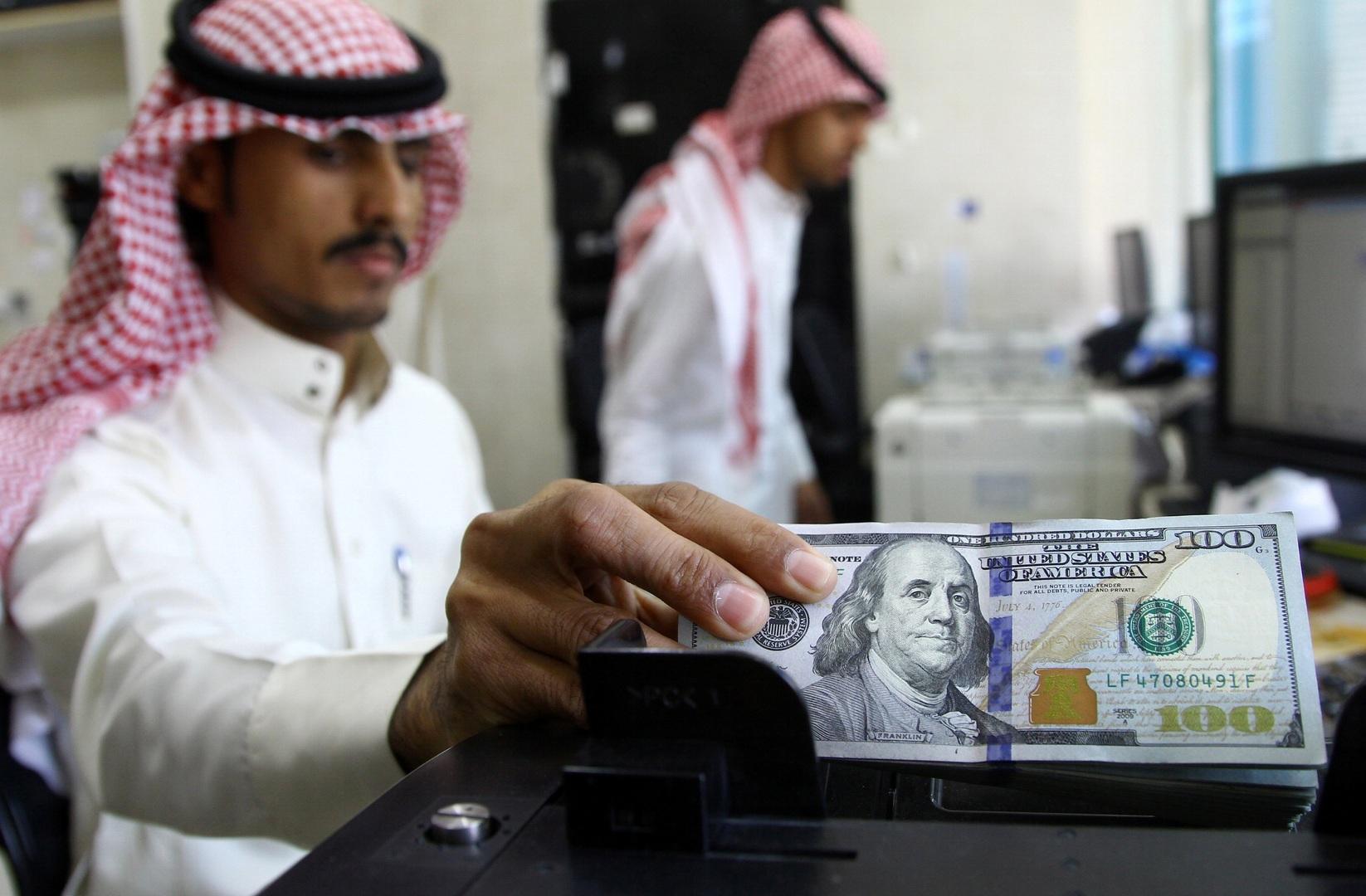 استثمارات السعودية في السندات الأمريكية
