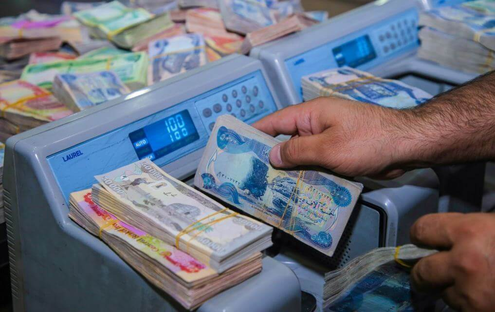 الدينار العراقي