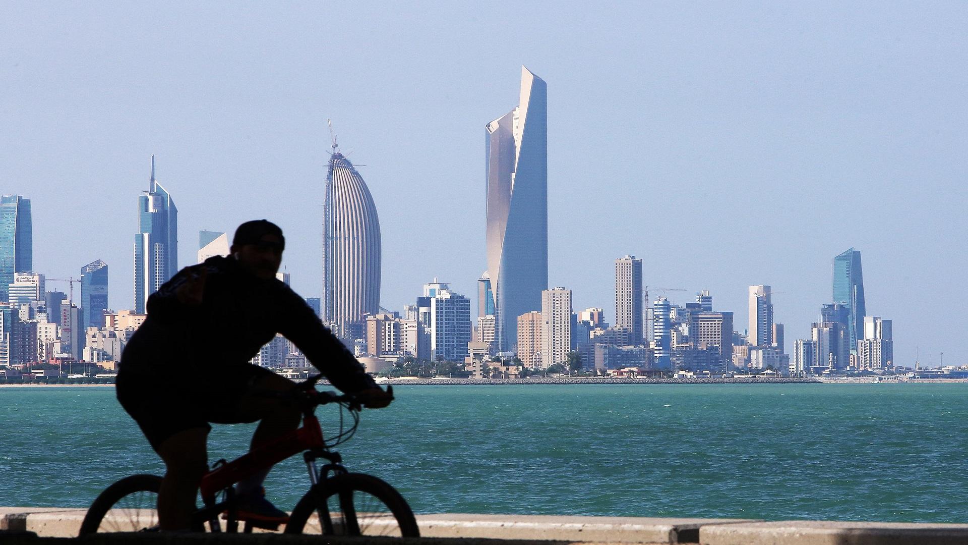 صندوق الاستثمار الكويتي