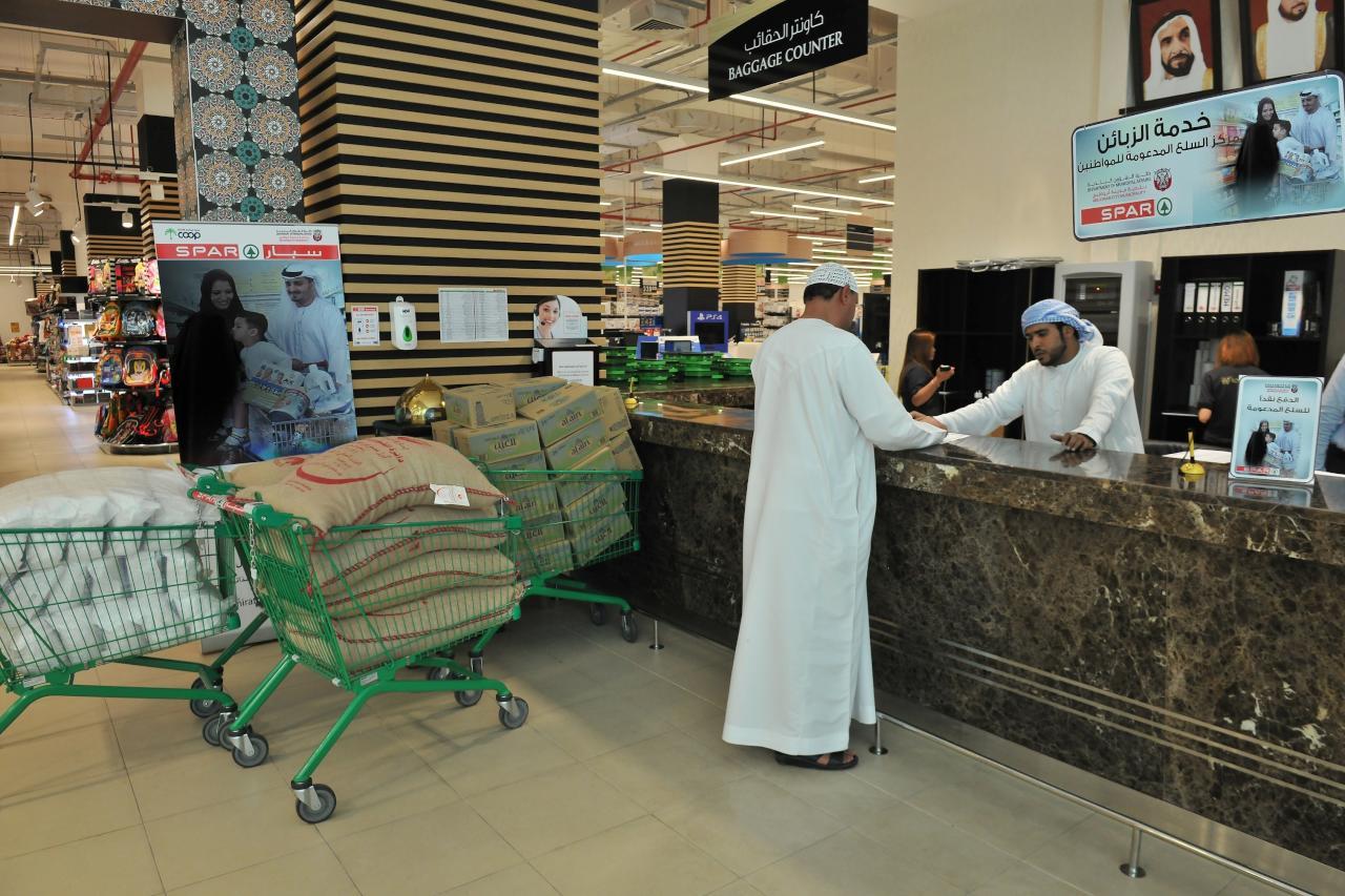 Dubai inflation rate