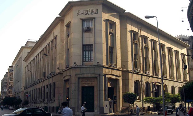 Egypt's Foreign Exchange Reserves