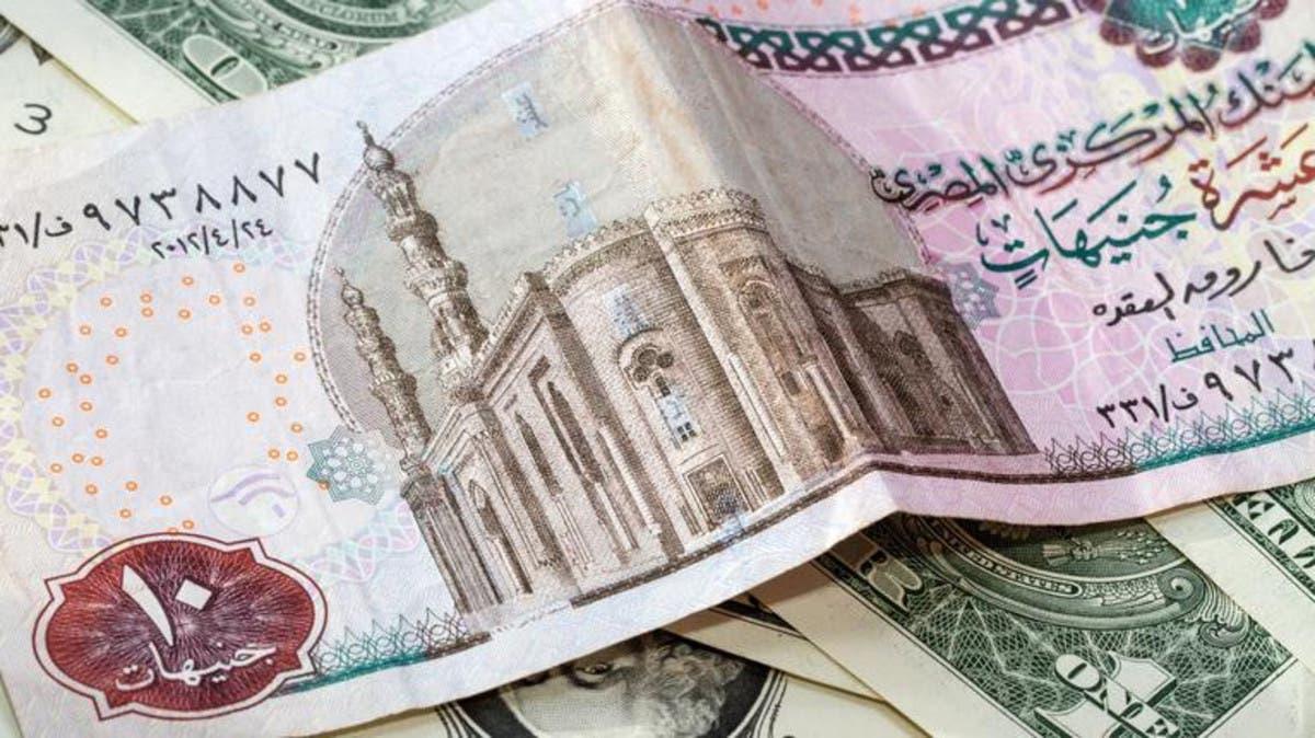 Egypt's current account deficit