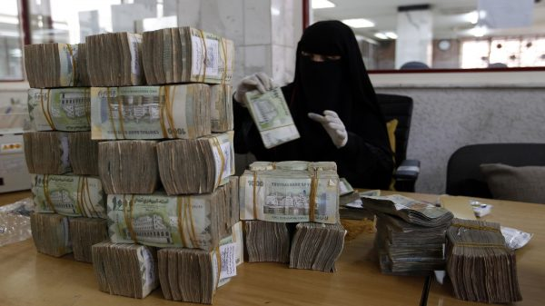 الوديعة السعودية