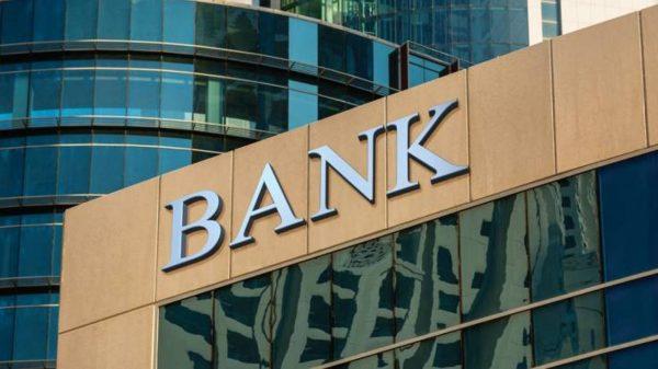 Gulf Banks' Profits