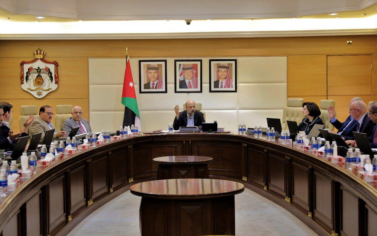 Jordanian Government