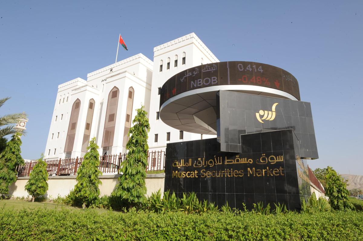 Omani companies