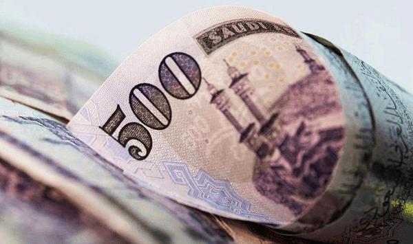 Saudi general reserves