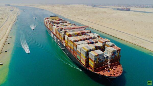 Suez Terminal