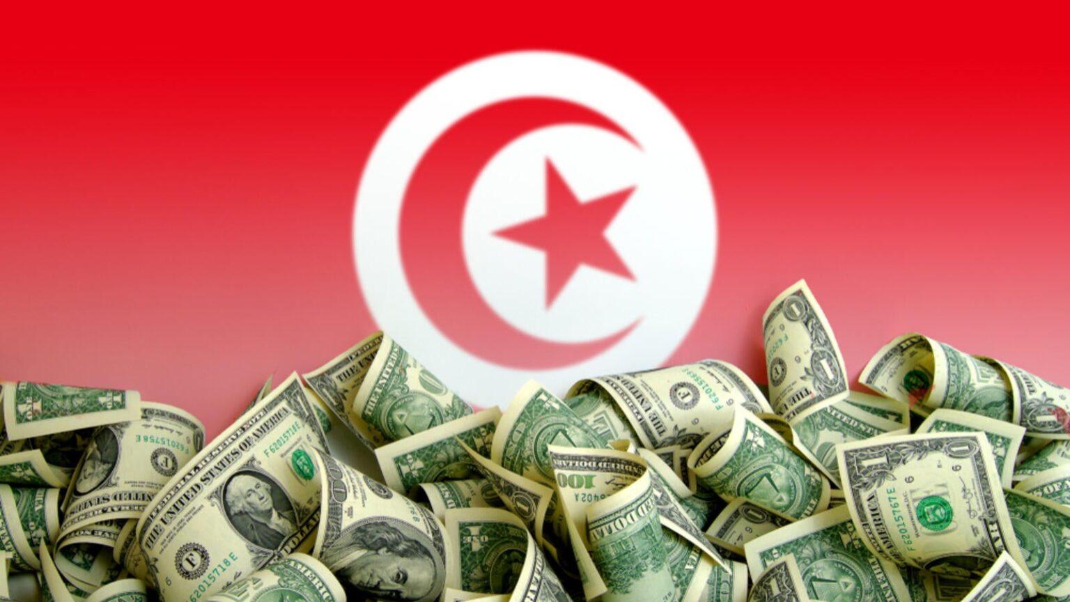 Tunisia International bonds
