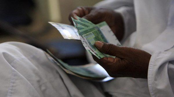 السوق السوداء للجنيه السوداني