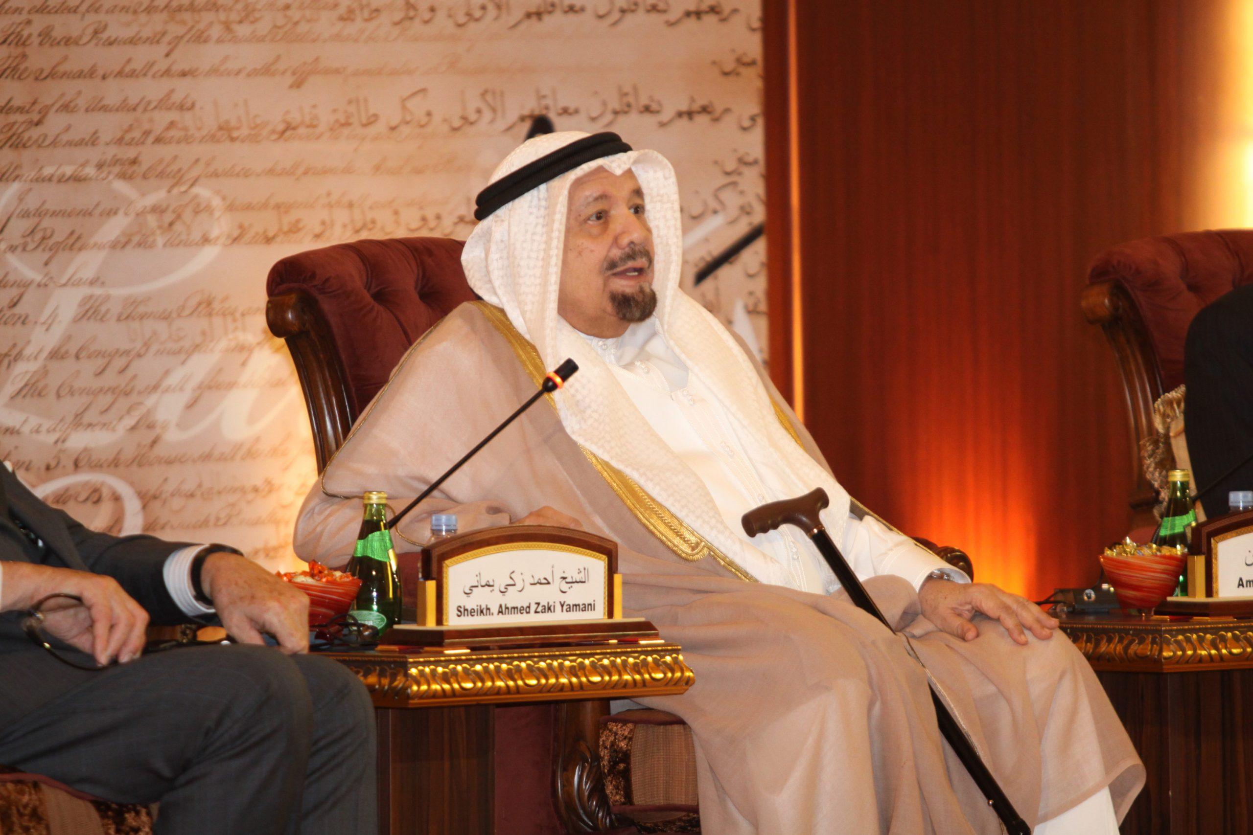 السعودي أحمد يماني