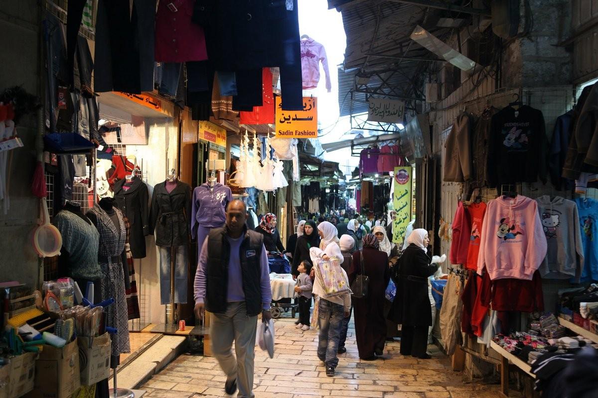 تجار القدس