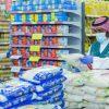Inflation in Saudi Arabia