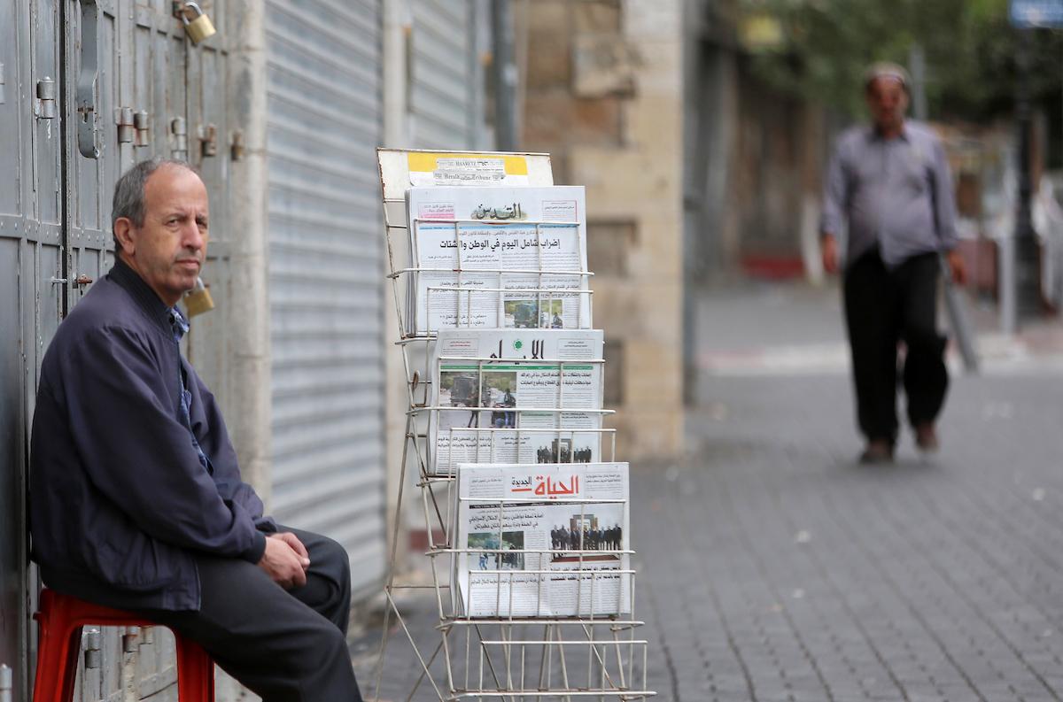 الاستثمارات الفلسطينية