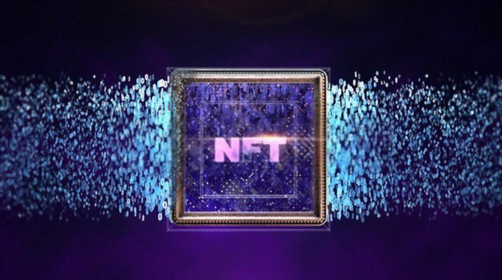 العملات الرقمية غير القابلة للاستبدال (NFT)